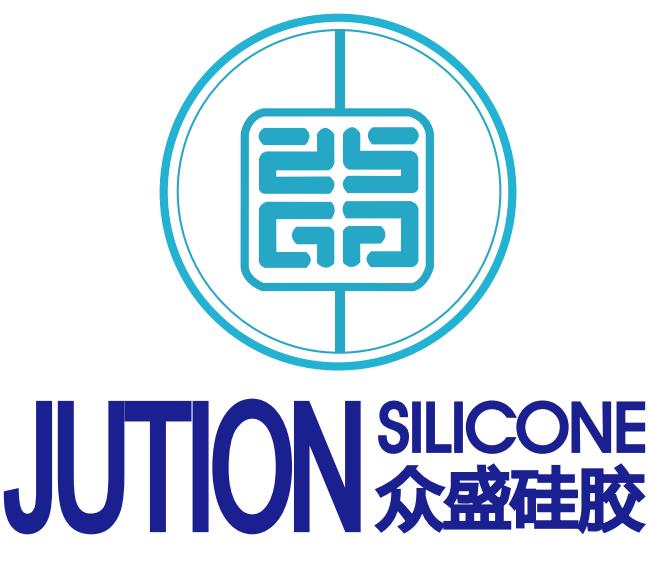东莞众盛硅橡胶制品有限公司