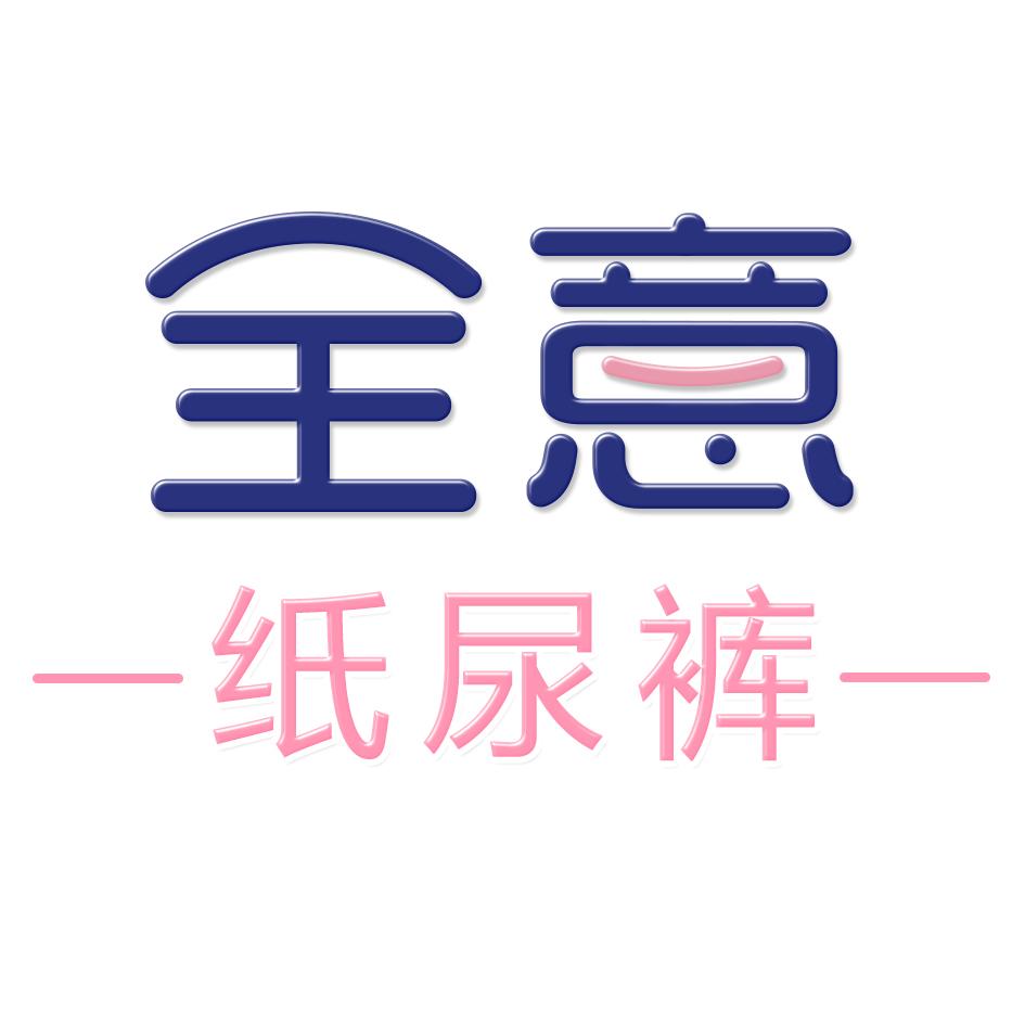 上海云畅进出口集团有限公司