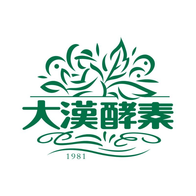 大汉酵素生物科技(上海)有限公司