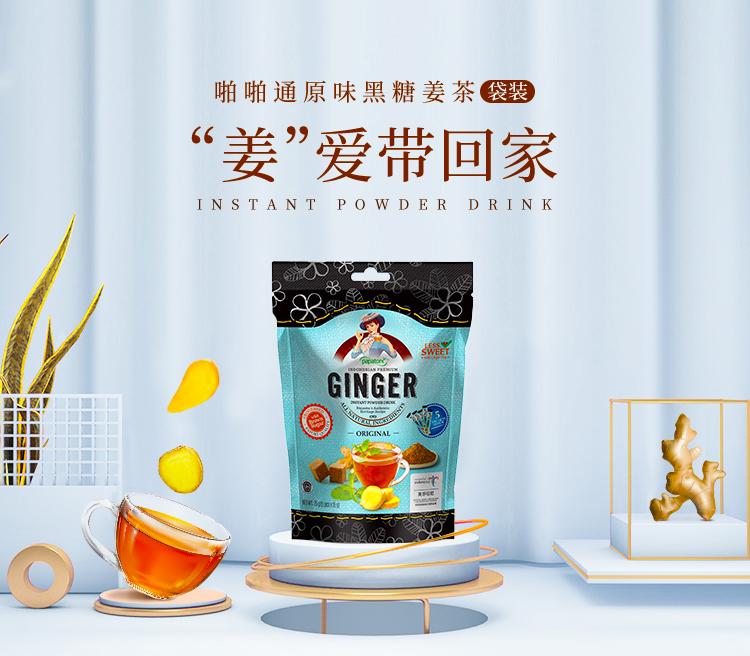 UNITED HARVEST CHINA CO.,LTD