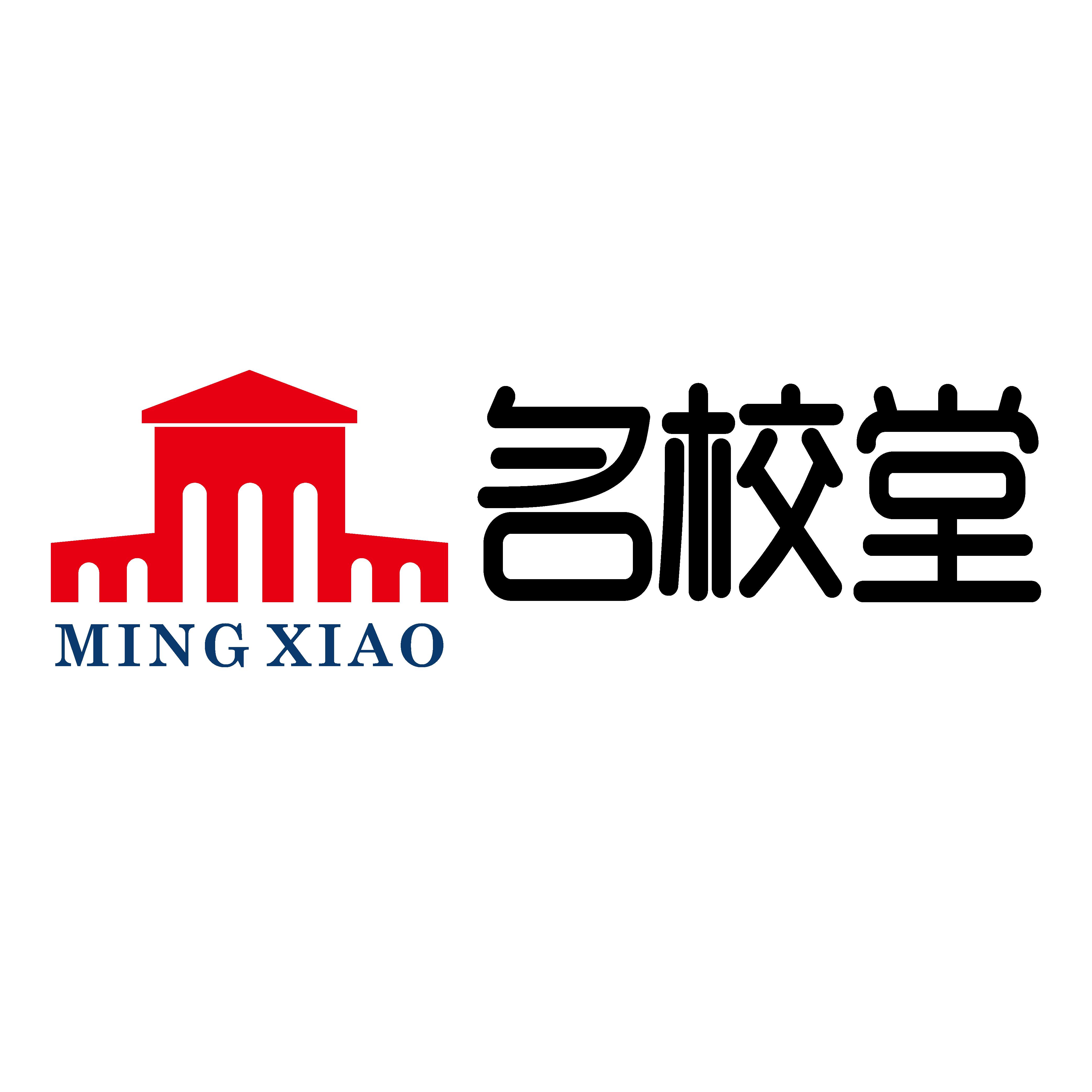 深圳市台智伟业电子有限公司