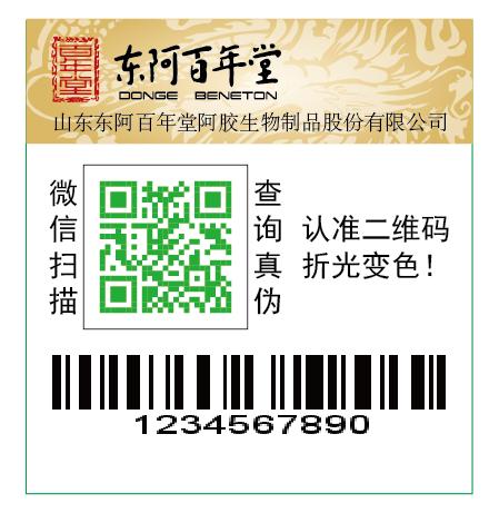 Beijing Giant Times Network Technology Co. Ltd