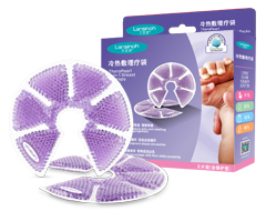 Lansinoh Laboratories Shanghai