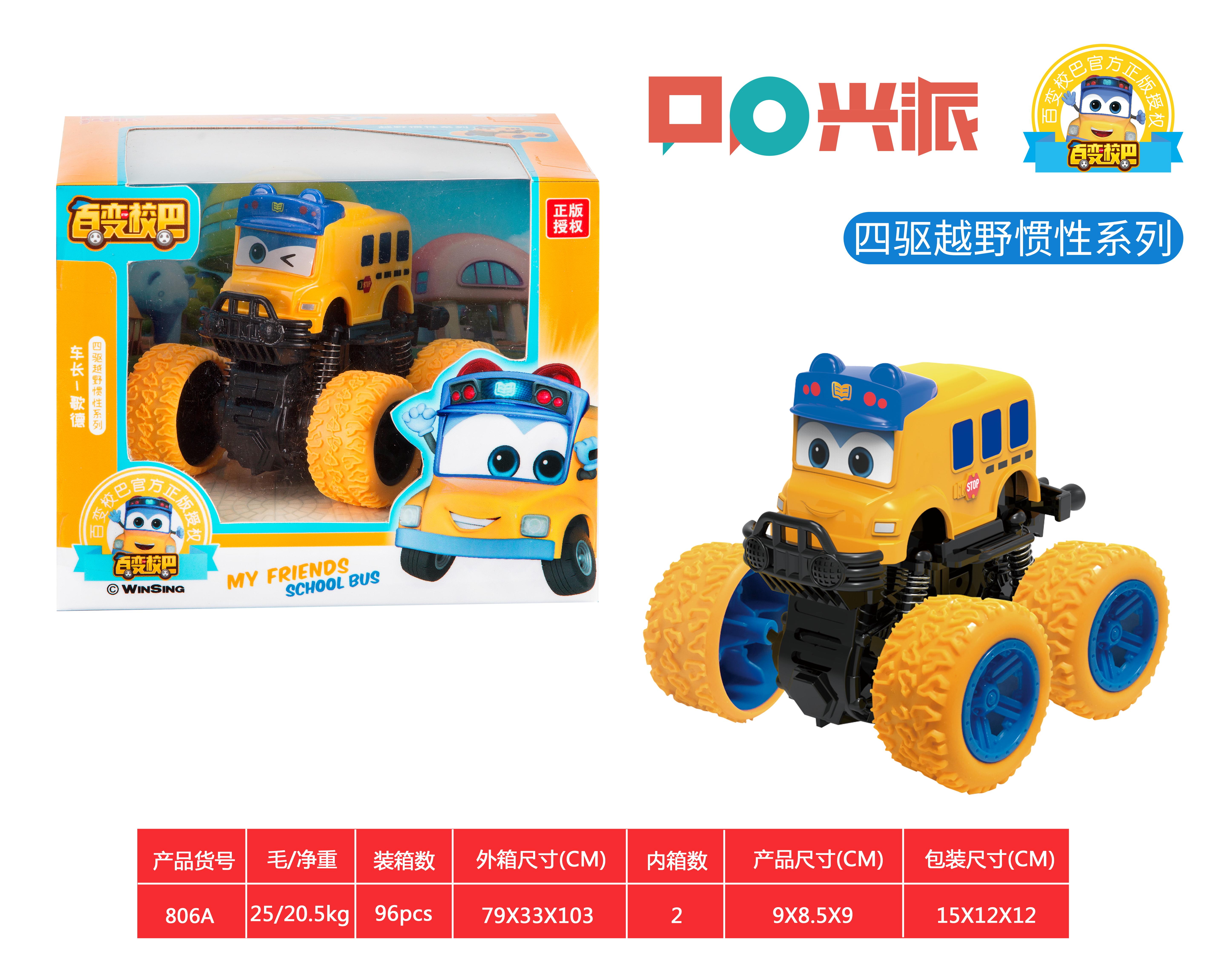 Guangzhou Xingsheng Culture Technology Co.,Ltd