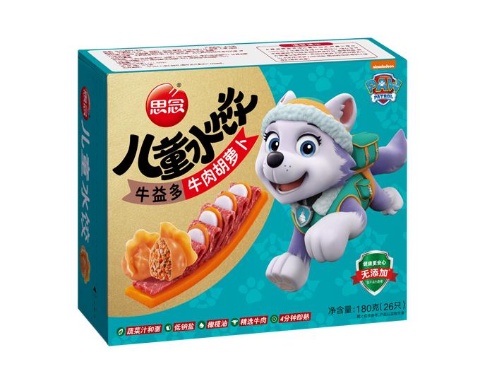 郑州思念食品有限公司
