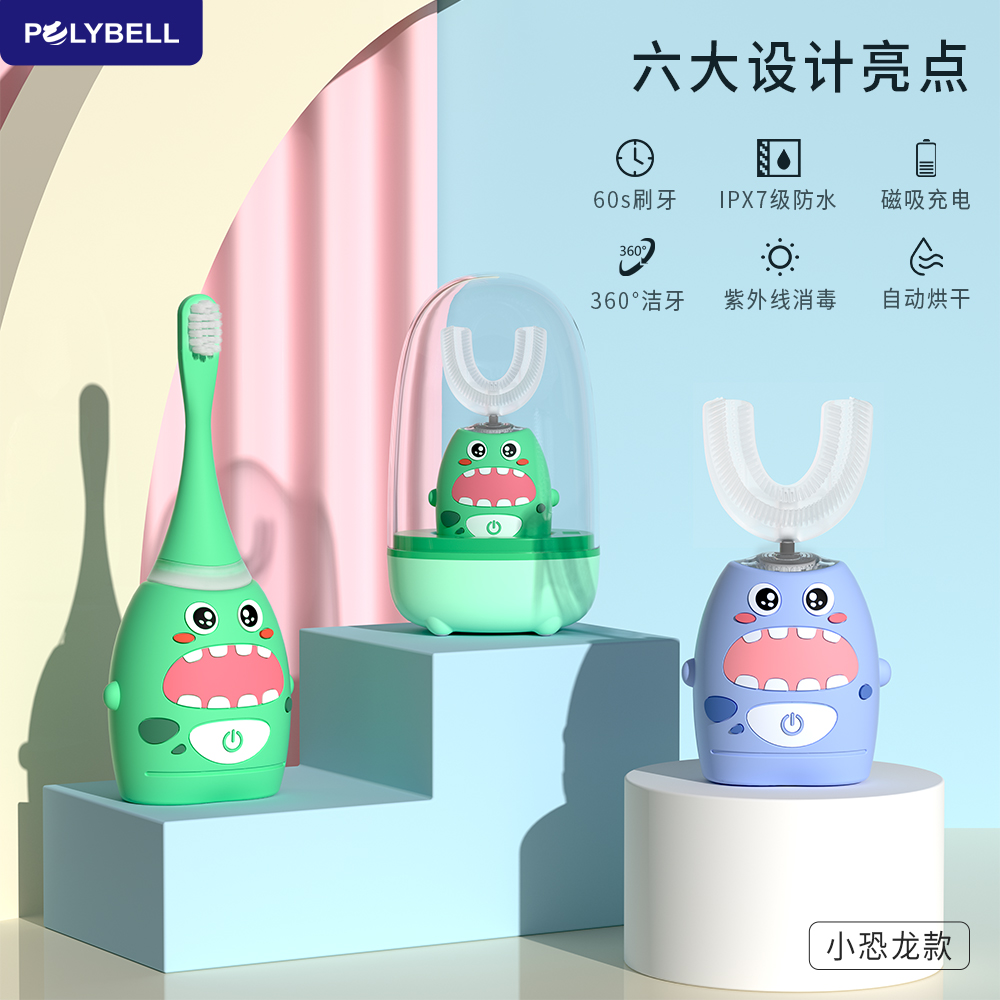 POLYBELL(GUANGZHOU)LIMITED