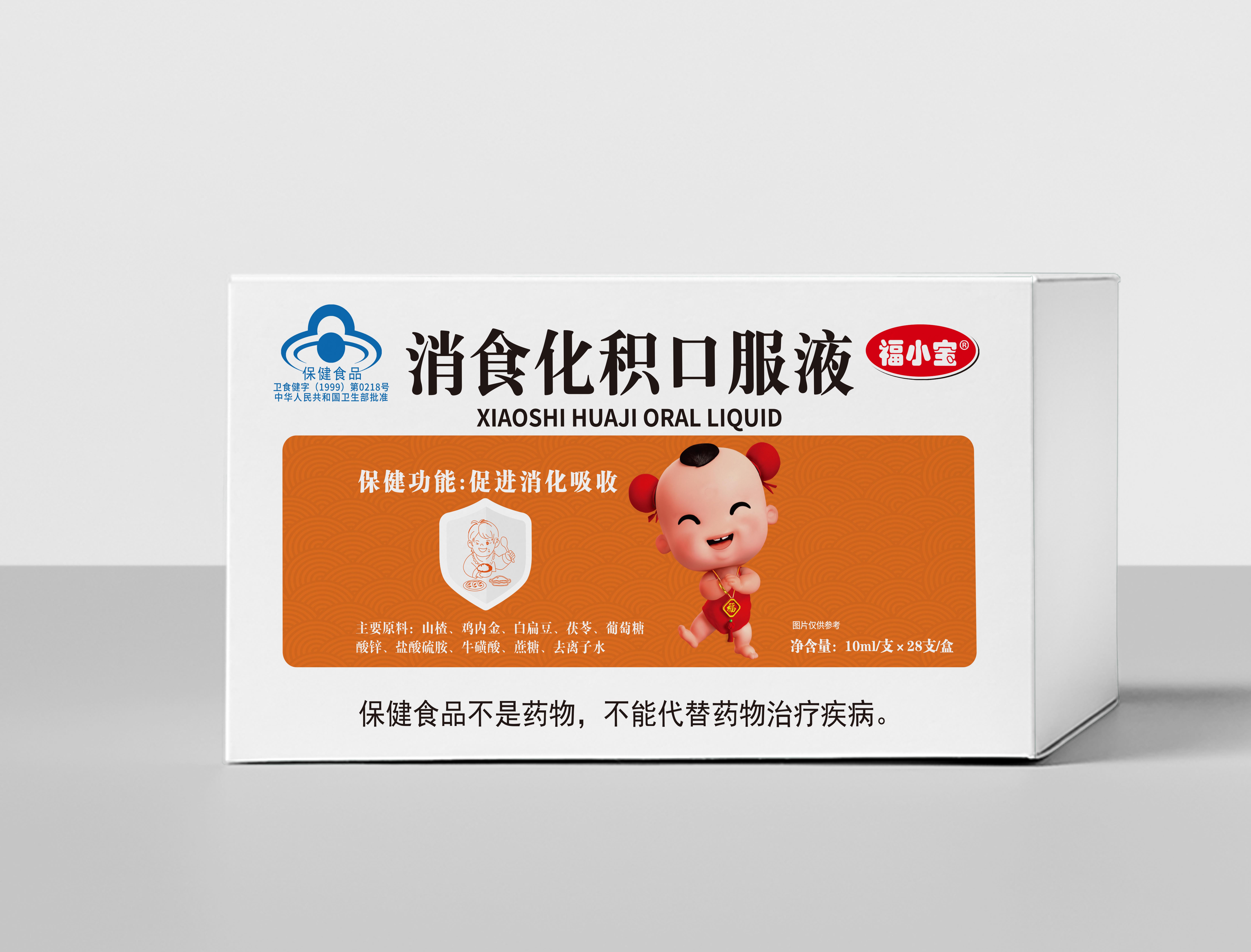 Guangxi Qijian Health Products Co., Ltd