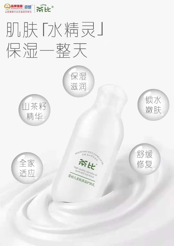 Fujian BYThink Bio TechCo.,Ltd